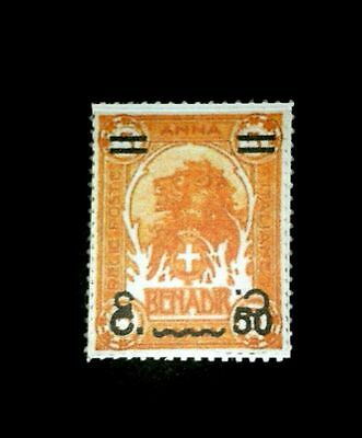 Somalia 1918,—5C, Double inverted Surcharge, 50 C & 5c, Sc 18th,$6800,Replica