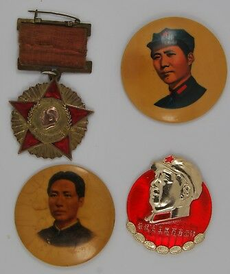 Medal Medaille 軍事獎章 China Mao Military medal - Badge - Pin 4x