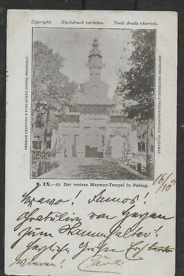 China-Cina Old Postcsrd 1901 From Shanghai To Germany  449