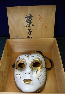 Gorgeous HANDMADE Asian MASK in WOOD BOX Wht Gld Blk & Sparkly VINTAGE