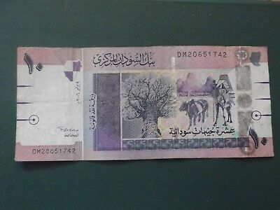Banknote Sudan Ten Pounds 2006 Circulated