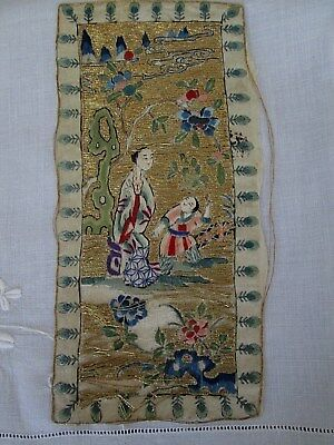 Small Antique Chinese Figural Hand Embroidery w/Metallic Gold Embroidery