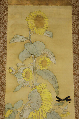 """JAPANESE HANGING SCROLL ART Painting """"Sunflower and Dragonfly""""  #E2973"""