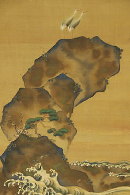"""JAPANESE HANGING SCROLL ART Painting """"Sun and wave"""" Asian antique  #E2968"""