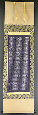 JAPANESE HANGING SCROLL ART Calligraphy Buddhism Sutra copying  #E2953