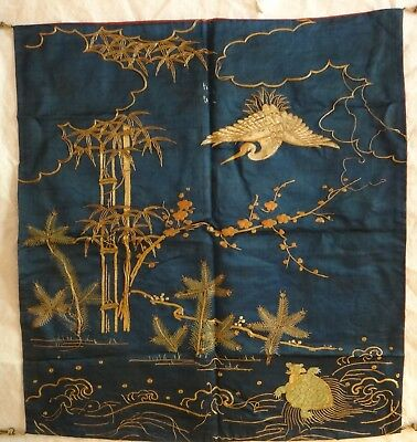 Antique Japanese Embroidered Silk Panel Fokusa, lt. 18th/19th c. Edo, 28x26""""