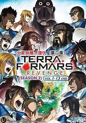 Anime DVD TERRA FORMARS : REVENGE (SEA 2) Chapter.1-13 END Box Set