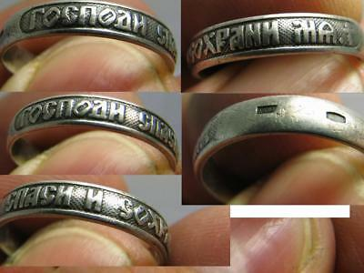 Russian Orthodox Old Vintage Church Sterling Silver Saved Ring #575