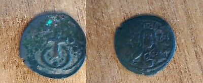Rare,JESUS CHRIST Anonymous Ancient Byzantine Bronze  Coin 4.0gm