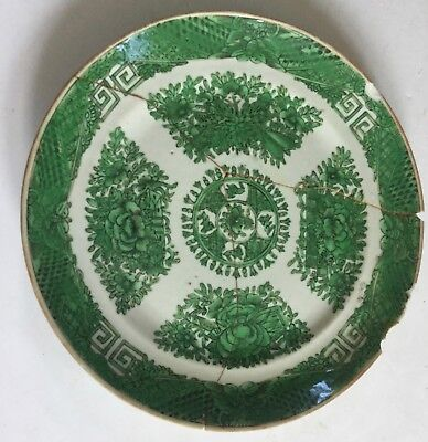Chinese Export Plate Rare Green Fitzhugh Pattern c1800's - As Is