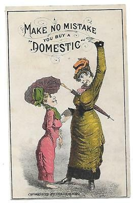 "Domestic Sewing Machine Victorian Trade Card ""make No Mistake"""