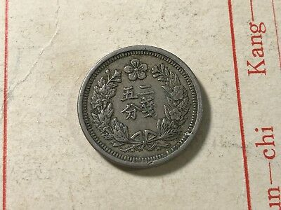 1898 Korea 1/4 Yang world coin great condition high value