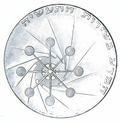 Roughly Size of Silver Dollar 1971 Israel 10 Lirot World Silver Coin 26.0g *604