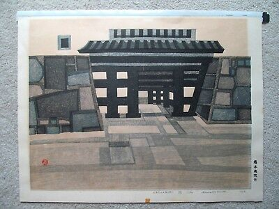 Okiie Hashimoto Woodblock Print - 1/50 Stone Temple - Important Provenance 1956