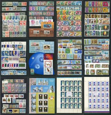 Middle East Stamp Sets, Miniature Sheets etc. Almost all MNH
