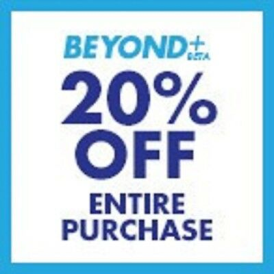 Bed Bath & Beyond, 20% Entire Purchase On-line or In-store, Email Delivery