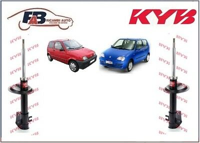 POST KAYABA PEUGEOT 208 KIT 4 AMMORTIZZATORI ANT 51 MM 12-/>