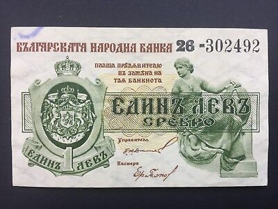 Bulgaria 1 Lev Srebro issued 1920 Silver Issue VF+