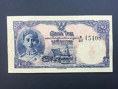 Thailand 1 Baht issued 1945 EF