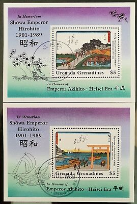 Grenada Grenadines 1989 Sc # 1032 - Sc # 1033 Japan Mini Sheet Mint CTO Stamps