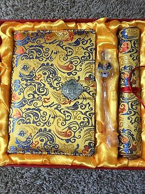 Yun Brocade Of China Set Yellow/Blue/Red With Scarf Certification