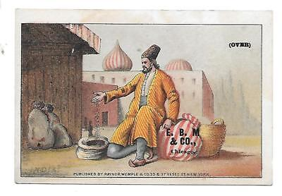 Excelsior  Coffee & Spice Mills Chicago  Victorian Trade Card India
