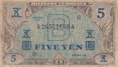 1945 Japan 5 Yen Allied Military Currency Note, Pick 69a