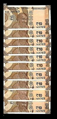 Rs 10/- India Banknote Issue Double Number x 10  Notes GEM UNC ! (769769 X 10)