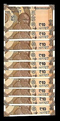 Rs 10/- India Banknote Issue Double Number x 10  Notes GEM UNC ! (727727 X 10)