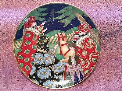 Franklin Mint Three Wise Men Plate House of Faberge Signed Marsten Mamdrajji