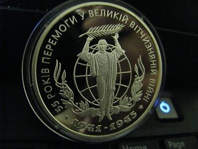 """2000  Ukraine Silver Coin    """"55 Years  Of Vitory In The 2Nd World War""""."""