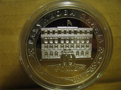 """Ukraine Silver Coin """"the 10Th Anniversary Of The Accounting Chamber Of Ukraine"""""""