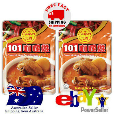 2x Masfood 101 Instant Curry Paste Cooking Meat Chicken 230g Halal