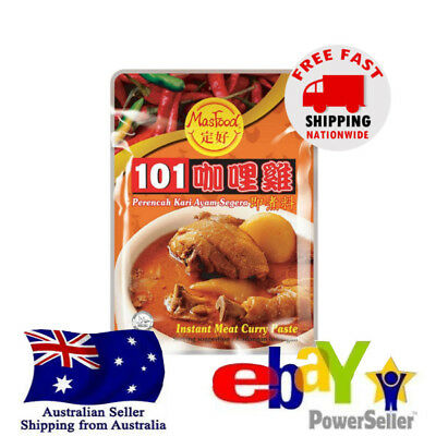 Masfood 101 Instant Curry Paste Cooking Meat Chicken 230g Halal