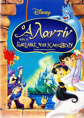 ALADDIN III 3 THE KING OF THIEVES / DISNEY DVD English Greek REGION-2 New
