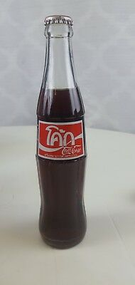 COCA COLA FULL BOTTLE THAILAND 90s Coke Glass