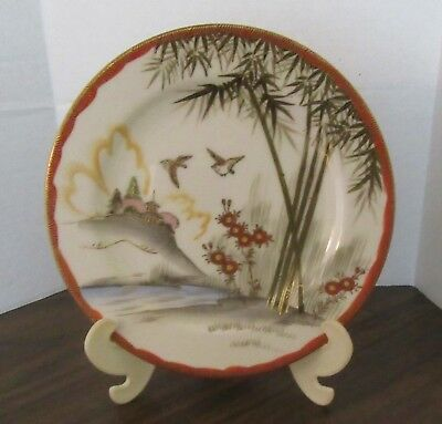 Vintage Hand Painted Craftsman China Kutani Japan Salad Plates Set of 4