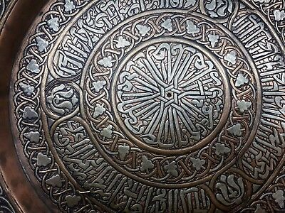 Very Old Larg Antique Inlay Silver Persian Islamic Damascus Mamluk Brass Bowl
