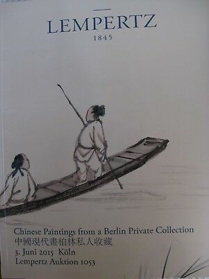 Lempertz Auktion 1053 3.Juni 2015 Chinese Paintings from a Berlin Private