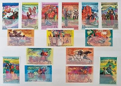 Russia USSR Sc # 6031 to Sc # 6045 Mint MNH Stamps Set