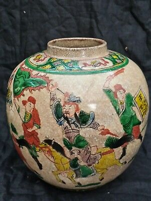 Antique Chinese Hand-painted Porcelain Vase