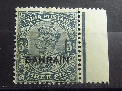 BAHRAIN British Colonies Old Stamp -  Mint MNH  - r32e5635