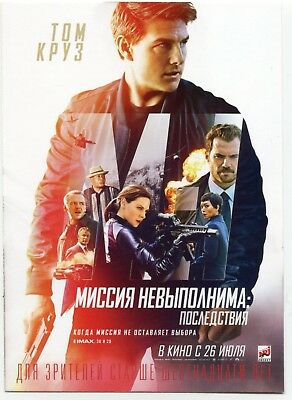 Mission: Impossible - Fallout (2018) Tom Cruise mini AD poster flyer