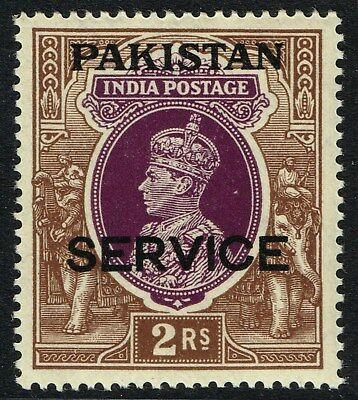 SG O11 PAKISTAN 1947 OFFICIAL – 2r PURPLE & BROWN – UNMOUNTED MINT