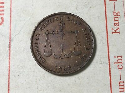 1888 Mombasa Pice world coin great condition high value