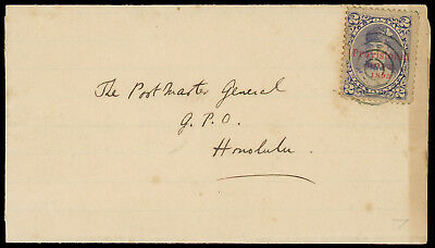 HAWAII 2c #57 tied four-rings 1894 Lanai letter to Postmaster General @ Honolulu