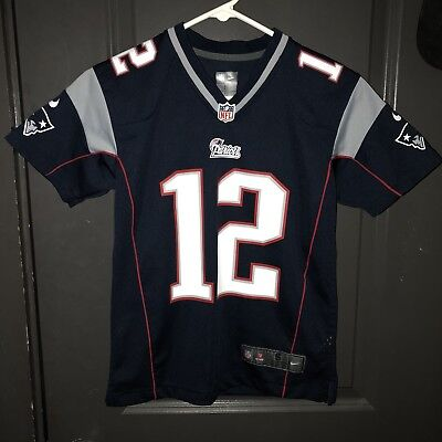 tom brady jersey youth small