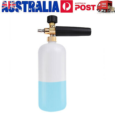 1L Multifunctional Foam Car Wash Spray Gun Cleaning Lance Garden Pressure Pistol