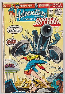 Adventure Comics #420 Featuring Supergirl, Animal Man & Star-Men, Fine Cond