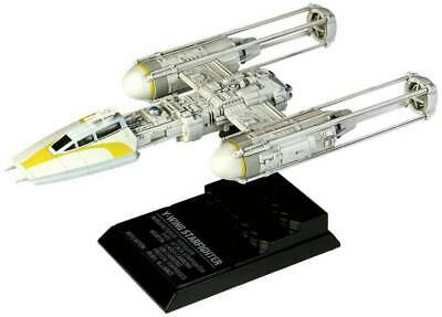 Star Wars - Y-Wing Star Fighter (Gold 3), 1/144 Scale, by F-Toys!  New! Neu!
